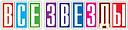 Logo_VZ_2014new_1.png