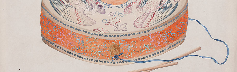 Chinese artist, 1770s