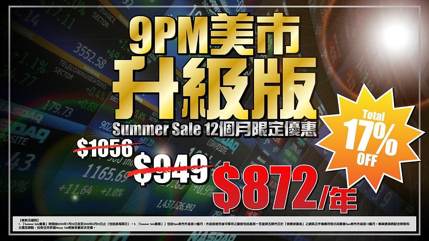 WhatsApp Image 2020-07-21 at 14.55.39.jp