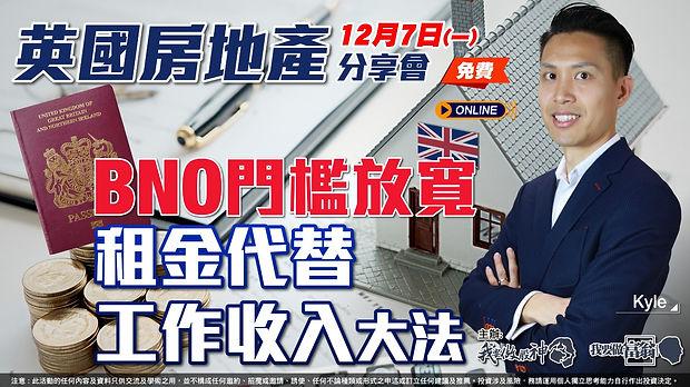 WhatsApp Image 2020-11-10 at 14.30.14.jp