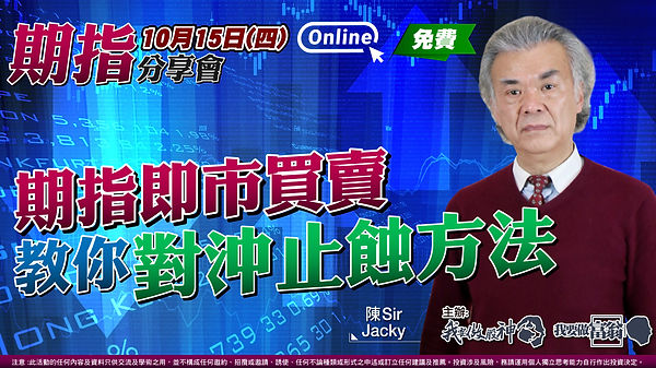 Jacky_15Oct20 (1).jpg