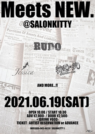 http://salonkitty.co.jp/mc-events/meets-new-8/?mc_id=1213