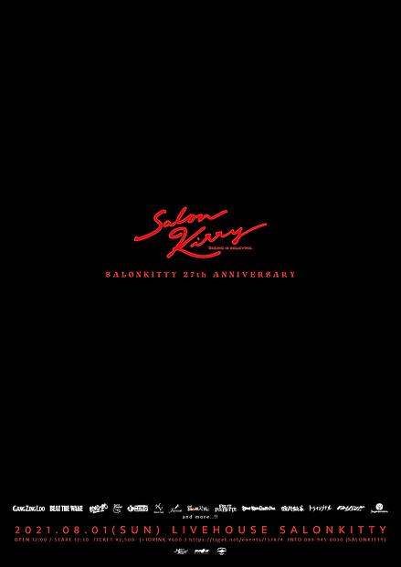 SK27th,