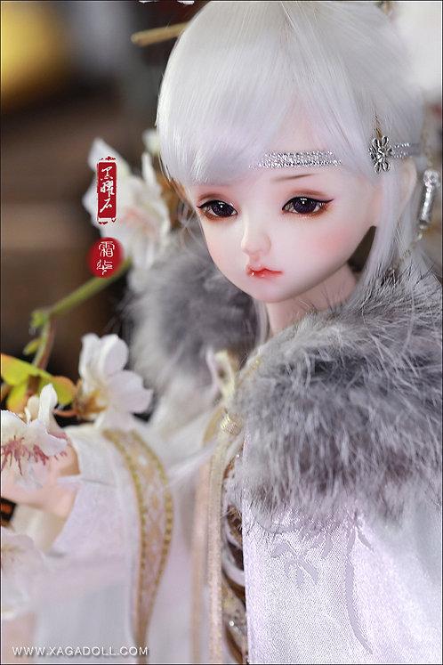 ShuangHua
