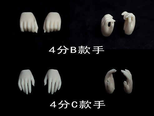 1/4 Girl Hands(fits AE-F-43)