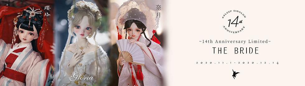 banner2eng.jpg