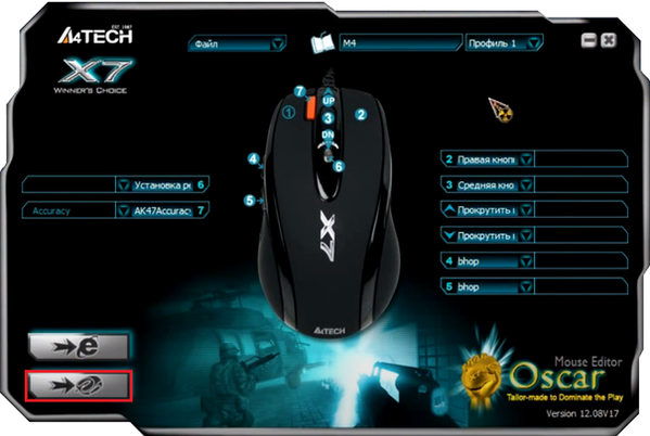 2. Жмем кнопкуDownload to Mouse (С низу слева значок мышки) и дожидаемсязагрузки 2-3сек до 100%