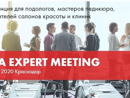 Конференция SÜDA EXPERT MEETING в Краснодаре