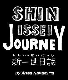 ShinIsseiJourney_ForSocialMedia.jpg
