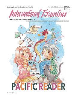 IE_Dec_PacificReader.jpg