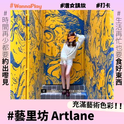 02-27-artlane-v1-01png