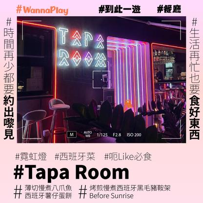 01-16-tapa-room-v1-final-01png