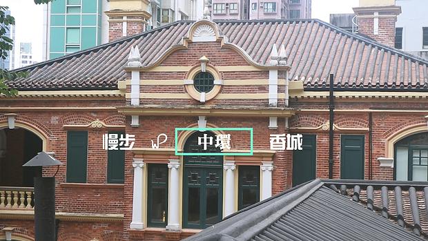 葵芳.png