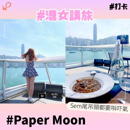 05-01-paper-moon-v1-01png