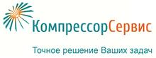 КомпрессорСервис