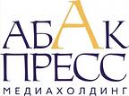 Абакс Пресс