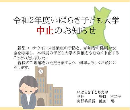 お知らせ橙(確定版).jpg