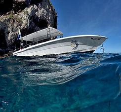 bateau kariba.jpg