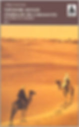 L'Émeraude des Garamantes, Théodore Monod