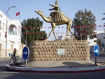 Tunisie, Douz, sahara, désert