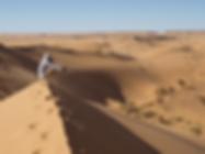 Tanouchert, Adrar, Mauritanie, Sahara