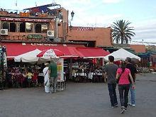 Maroc, Marrakech, Restaurant Toubkal