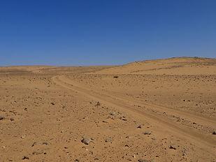 Guelb El Richat Adrar Mauritanie