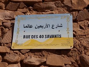 Rue des 40 savants, Ouadane