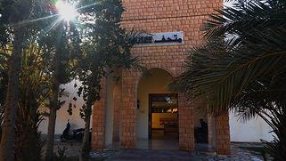 Tunisie, Douz, sahara, désert, musée du sahara