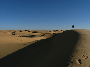 Mahmoud, Chinguetti, Adrar, randonnée, desert, mauritanie, Ould beija, auberge eden