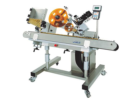 Model CVC350 Horizontal Wrap Labeler