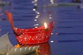 Kartik Purnima - Jyotish Navil Gauri - Astrología Védica