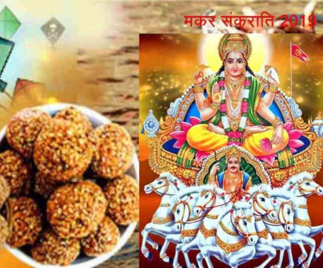 Makara Sankranti - Jyotisha Navil Gauri - Astrología Védica -