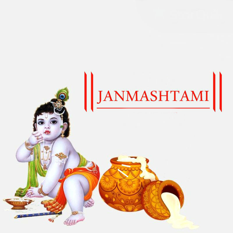 Janma Ashtami - Jyotisha Navil Gauri - Astrología Védica
