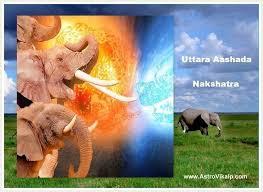 Nakshatra 21-Uttara Ashadha -  26º40' Sagitario a 10º00' Capricornio