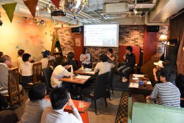 松浦堂Meeting Vol.9