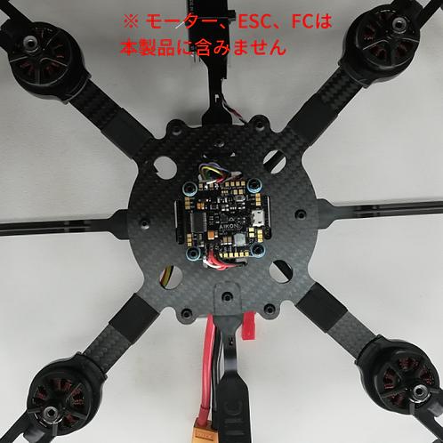 Drone STRIKER センターフレーム(カーボン製)