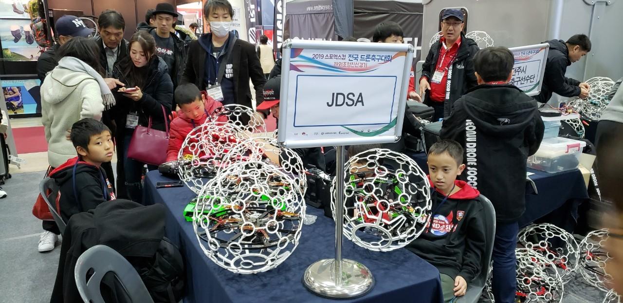 20190302韓国ドローンサッカー大会 JDSAの ブース