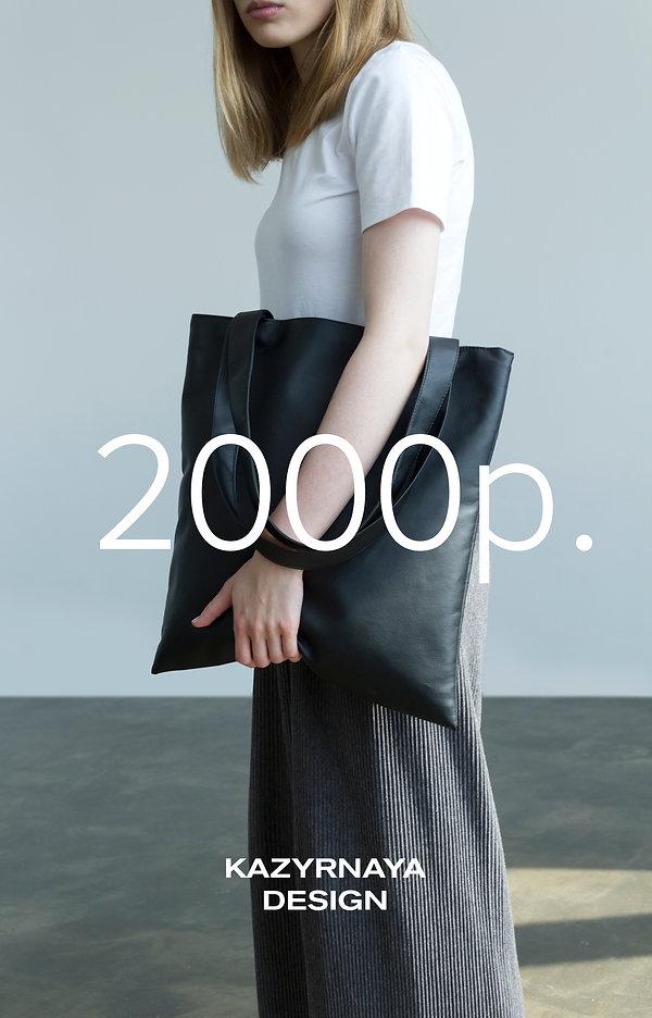 _2000.jpg