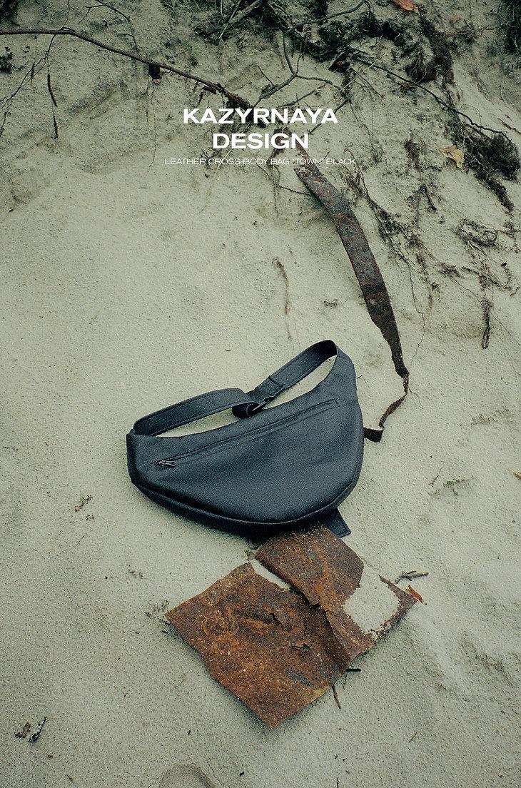 Большая посная сумка