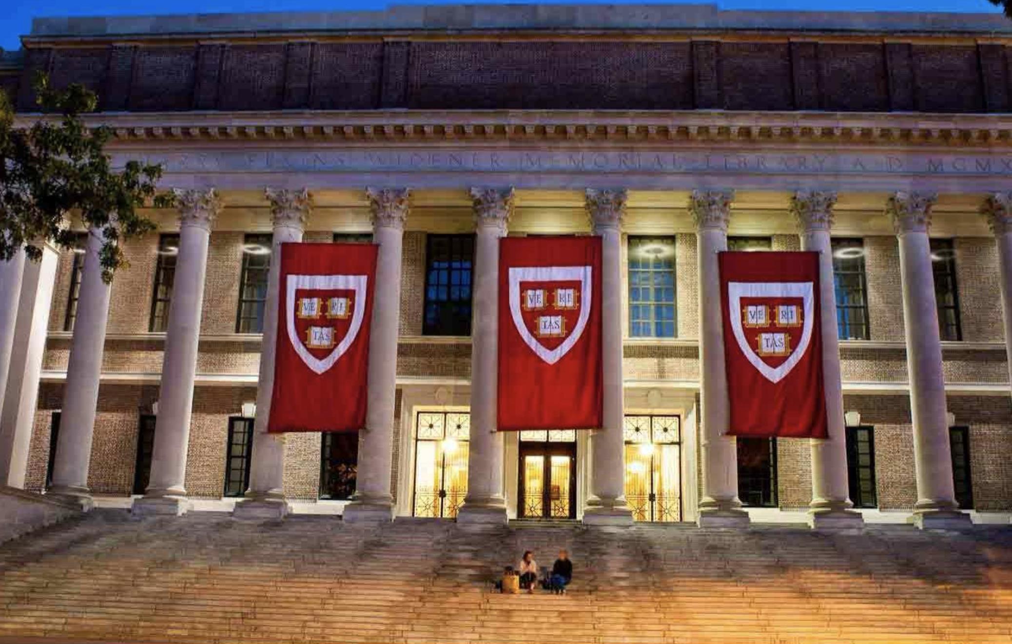 名校的照片—哈佛