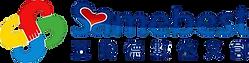 Sambest logo.png