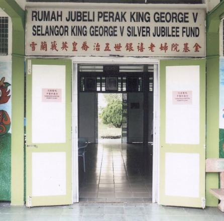 Selangor King George V Silver Jubilee Fund