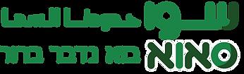 לוגו סמא סלולר