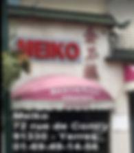 Meiko.jpg