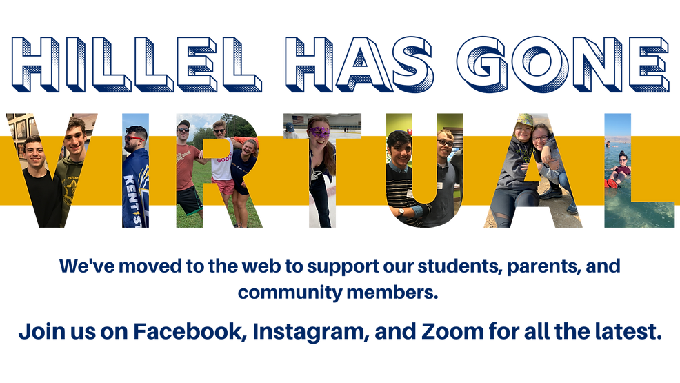Copy of Virtual Hillel header.png