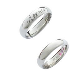 Custom White Gold Band Ring