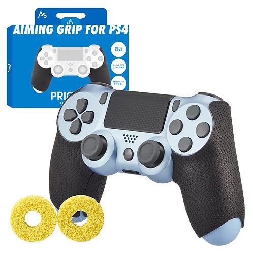 PS4 エイム コントローラー グリップ PRIGMA (プリグマ) AIMINGGRIP