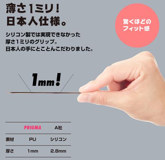 PS5用グリップ_02.jpg