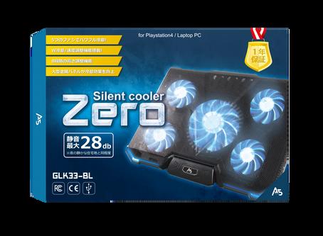 冷却ファンは「消耗品」です